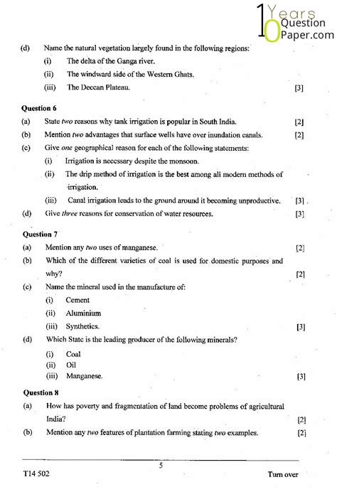 icse 2014 geography h c g paper 2 board question