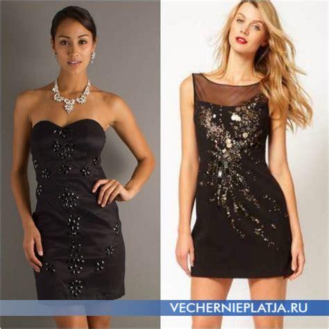 Как украсить платье и сделать его интересным (фото