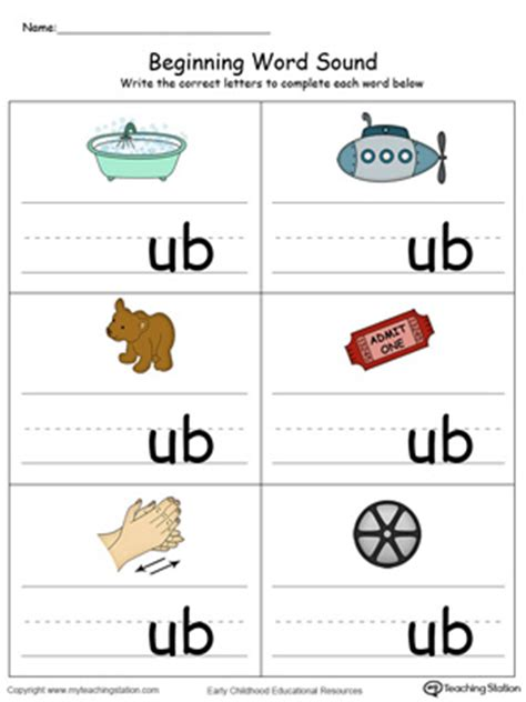 beginning word sound ub words  color