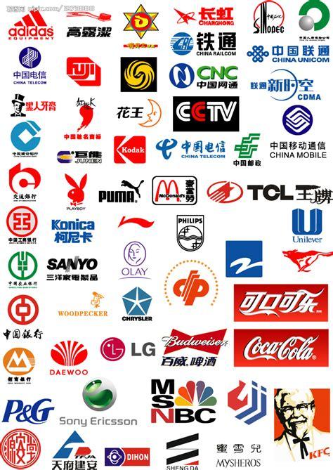 知名品牌标志(老牛爱吃嫩草上传)矢量图公共标识标志标志图标矢量图库昵图网nipiccom