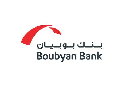 Boubyan Bank :: Media Center
