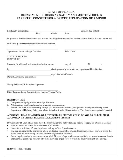 child support waiver form parent consent