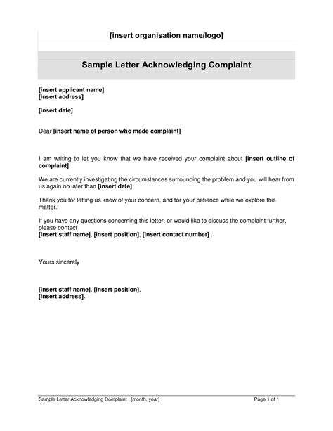 Employee Complaint Acknowledgement Letter | Templates at ...
