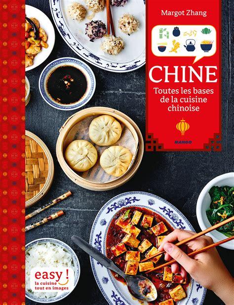 jeux de l ole de cuisine de jeux de cuisine chinoise 28 images jeux de cuisine