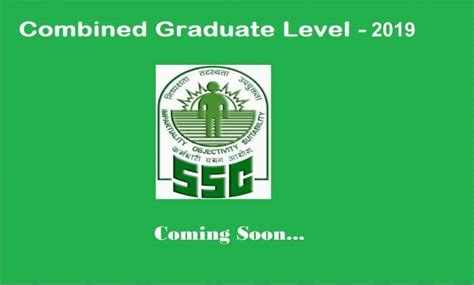 ssc cgl notification exam form date eligibility criteria pattern