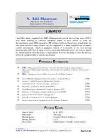 document specialist resume cv s atif masroor document manager specialist