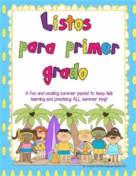 Summer Homework Packet Spa By The Dual Language Garden  Teachers Pay Teachers