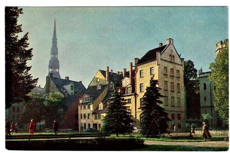 Riga Meistaru Street (406462732) ᐈ Köp på Tradera