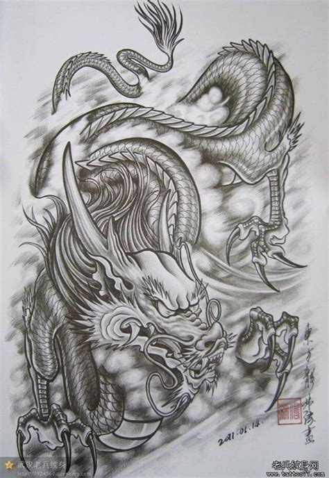 Best 25+ Japanese Dragon Tattoos Ideas Only On Pinterest