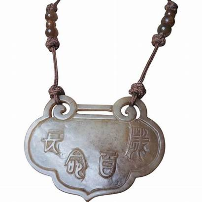 Jade Chinese Carved Hand Necklace Pendant Lock