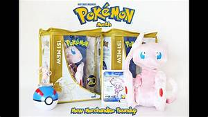 Pokémon 20th Anniversary: Mew Merch Roundup - YouTube