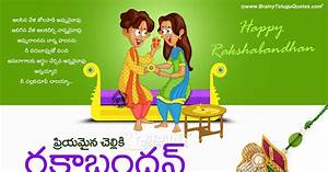 Advanced Rakshabandhan Quotes Greetings in Telugu With hd ...
