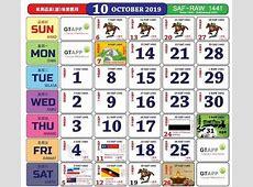 Kalendar 2019 Dan Cuti Sekolah 2019 Rancang Percutian