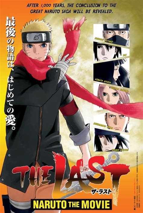 Its Official The Last Naruto The Movie Finally Hit