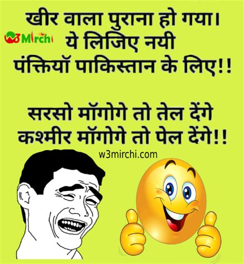 latest pakistan jokes  funny pictureimages