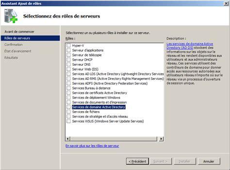r erver si e air ppe01 mise en place d 39 un serveur active directory julien
