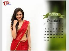 Actress Calendar, Free Download Indian Actress Calendar