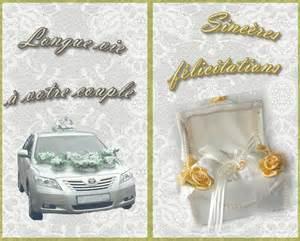 carte de mariage carte de félicitations mariage gratuite à imprimer cartes gratuites