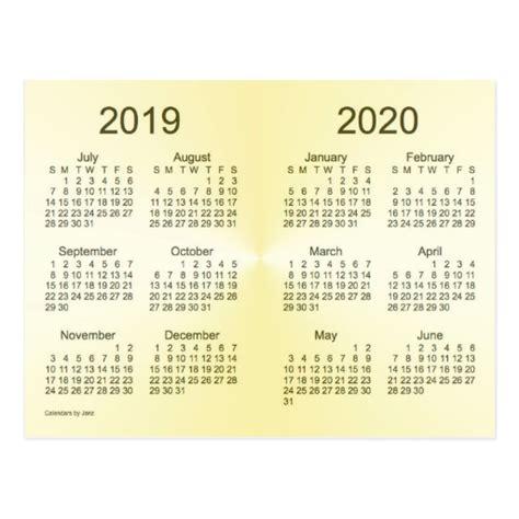 school year gold mini calendar janz postcard zazzle