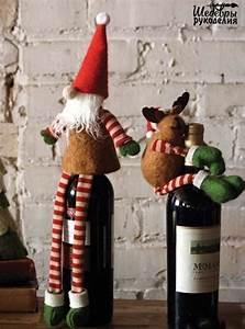 ideas de botellas de vino decoradas para regalar en navidad