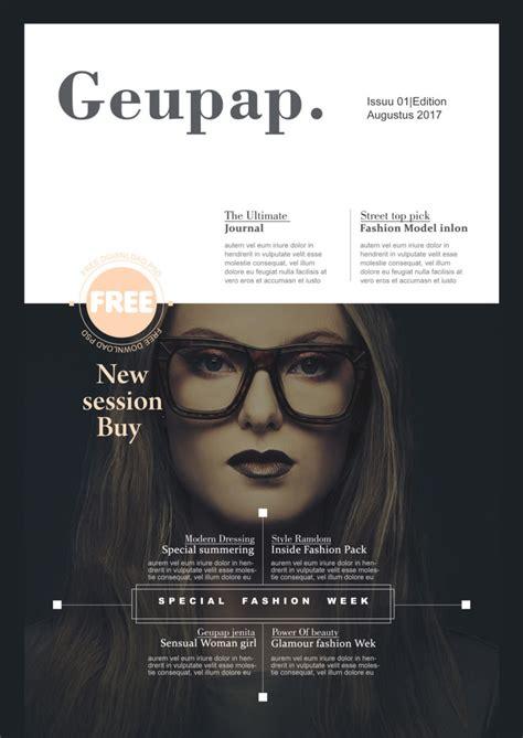 fashion magazine cover template psd freedownloadpsdcom