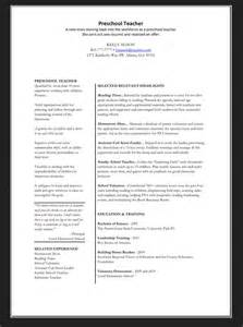 preschool resume skills resume for preschool resumes design