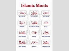 Islamic Months Name In Urdu free calendar 2017