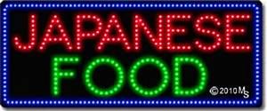 Japanese Food Animated LED Sign Restaurant LED Signs