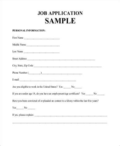 job application form doc application form format for jobs in pakistan download