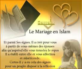 le mariage en islam demande de mariage à une soeur quel délai dois je lui laissé pour obtenir une