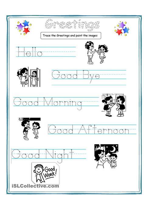 Kids English Worksheets Chapter #2 Worksheet Mogenk Paper Works