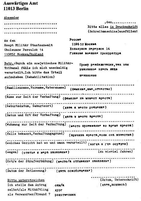 Dabei wird davon ausgegangen, dass stammgäste sich über das hotel beschwert haben. Die russischen Bemühungen um die Rehabilitierung der 1941-1956 verfolgten deutschen Staatsbürger ...