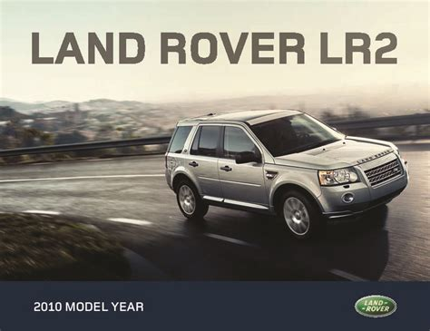 auto repair manual online 2010 land rover lr2 security system 2010 land rover lr2 catalog brochure