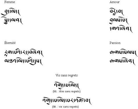 Traduction En Tibétain Pour Tatouage En Cursive