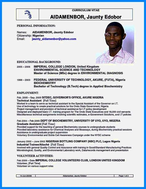 samples  cvs  fresh graduates  nigeria resume