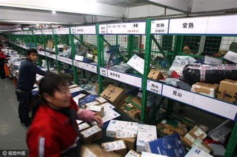 Courier Garages Inundated With Parcels After Double 11