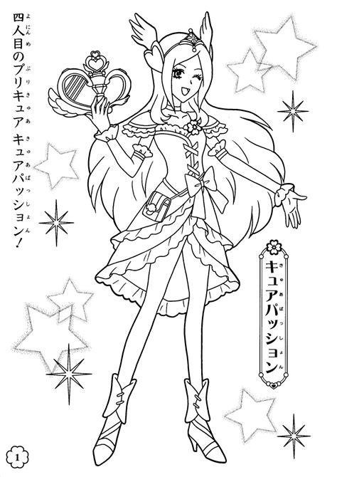 pretty cure coloring pages smile precure coloring