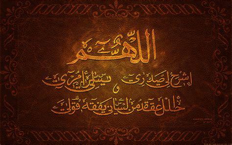 gambar  wallpaper islami keren  gratis