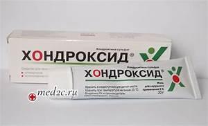 Мази для лечения эпикондилит локтевого сустава лечение
