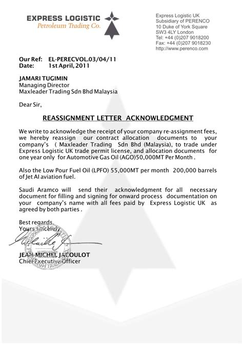 reassignment letter template