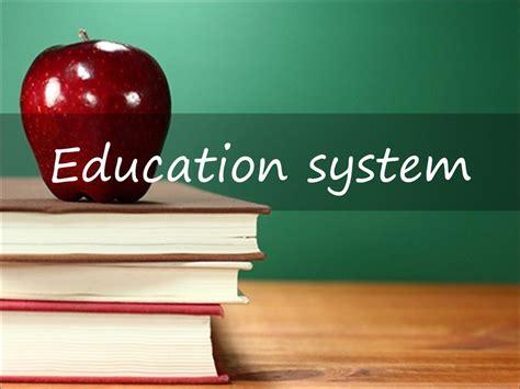 Education system - презентация онлайн