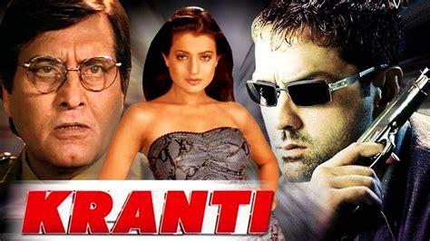 Kranti (2002) Full Hindi Movie