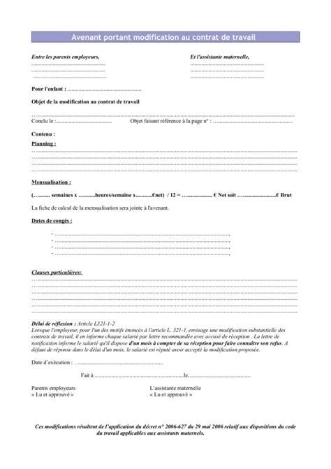 t 233 l 233 charger modele courrier transfert contrat de travail - Modèle Transfert Contrat Travail