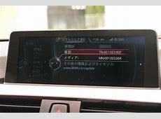 iDrive Software update BMW アクティブハイブリッド 3 by BOO みんカラ