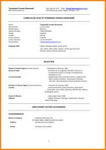 curriculum vitae usa template 6 curriculum vitae south africa packaging clerks