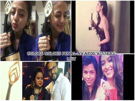 Golden Petal Awards Winners' List