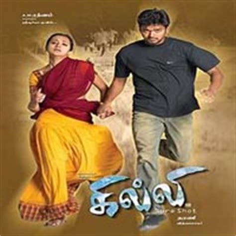 Check spelling or type a new query. Ghilli 2004 Tamil All Mp3 Songs Download MassTamilan | Isaimini, Starmusiq