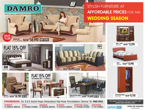 Furniture Price by Damro Stylish Furniture At Affordable Prices Ad Advert