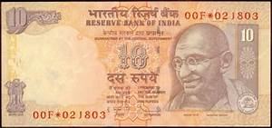 Rbi Star   Series Notes  Catch Me If You Can  U00ab Pvs