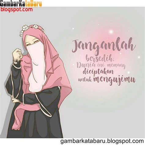 gambar kartun muslimah bercadar  kata mutiara